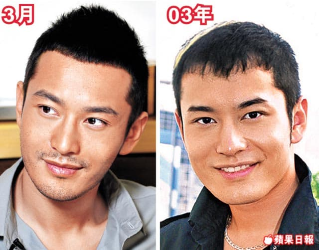 Huang Xiaoming Before After Plastic Surgery 1