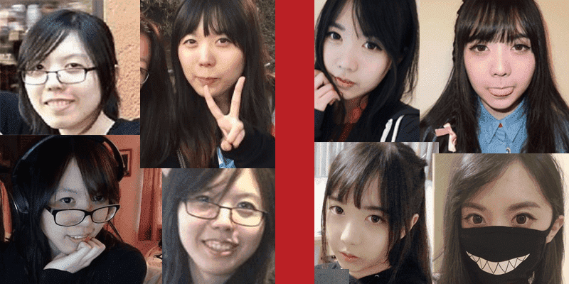 Lilypichu Plastic Surgery Before And After 1