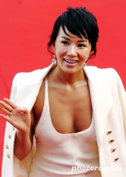 Uhm Jung Hwa Before Plastic Surgery 1