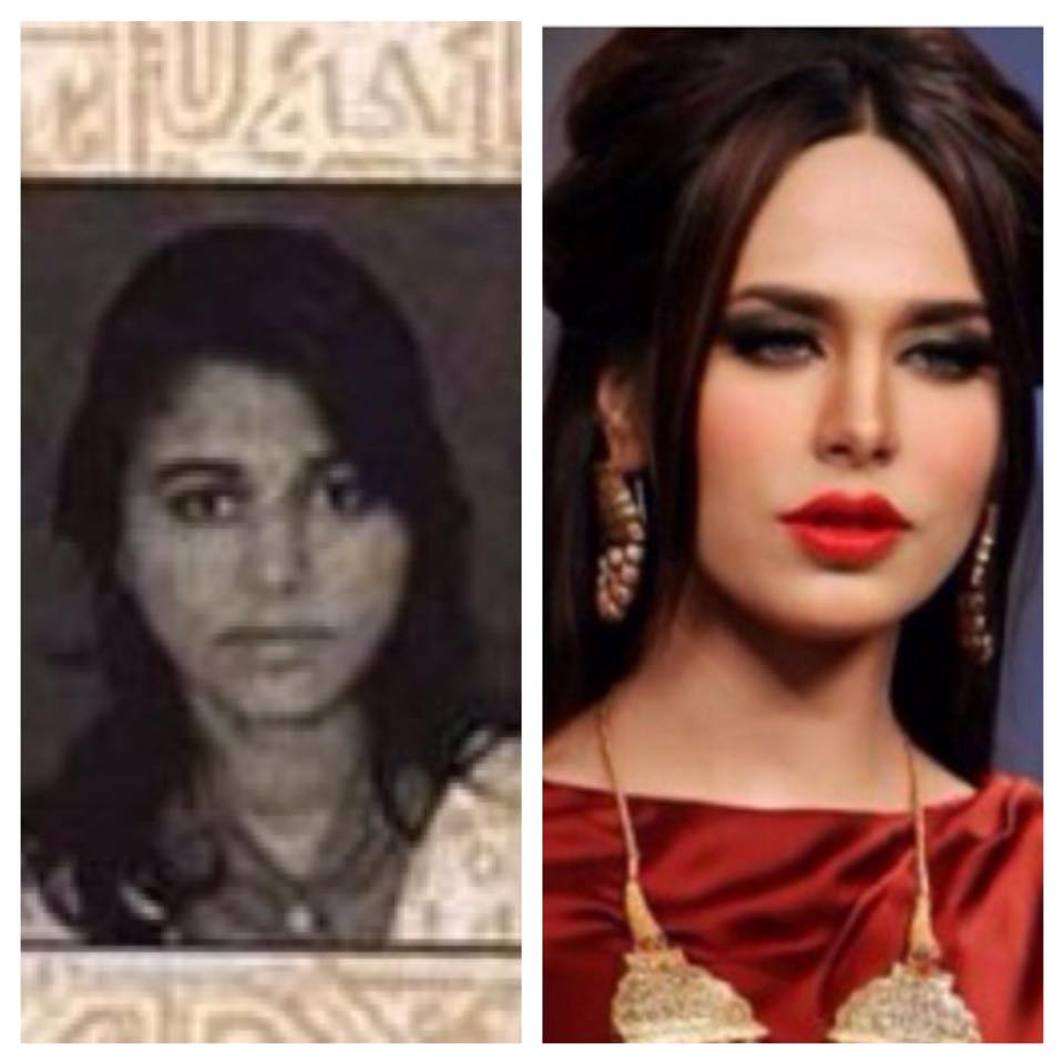 Ayyan Ali Before Plastic Surgery photo - 1