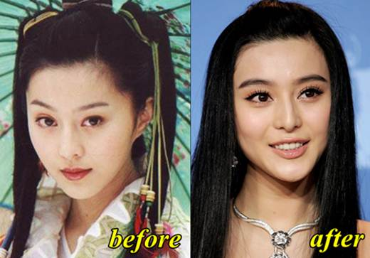 Fan Bingbing Before Plastic Surgery photo - 1