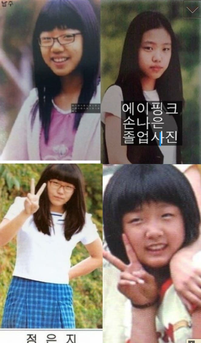 Girls Day Yura Before Plastic Surgery photo - 1