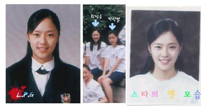 Hwang Jung Eum Before Plastic Surgery photo - 1