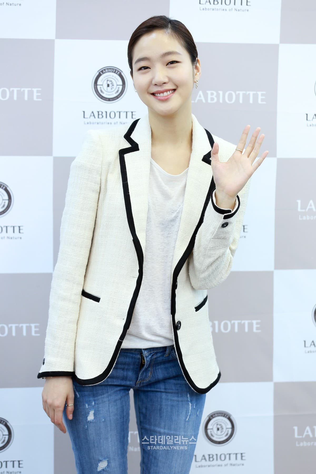 Kim Go Eun Before Plastic Surgery photo - 1