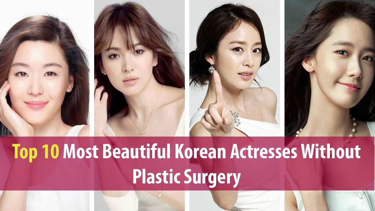 Korean Actors And Actresses Before And After Plastic Surgery photo - 1