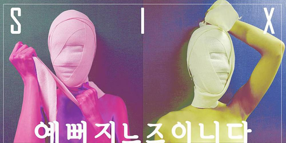 Six Bomb Before And After Plastic Surgery photo - 1