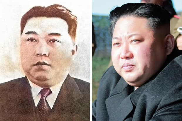 Pictures Of Kim Jong Il Before Plastic Surgery 1