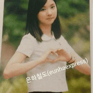 Eunha Plastic Surgery Before And After 1