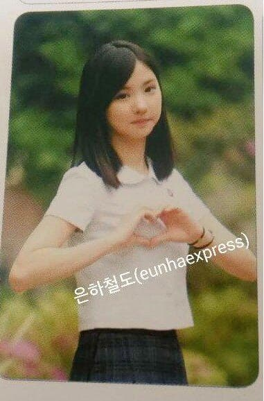 Eunha Plastic Surgery Before And After photo - 1