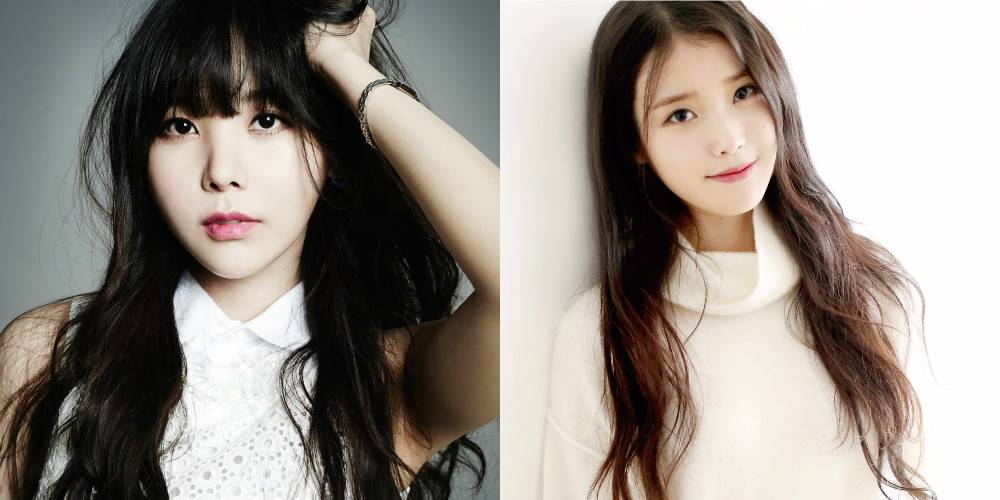 Iu Before And After Plastic Surgery photo - 1