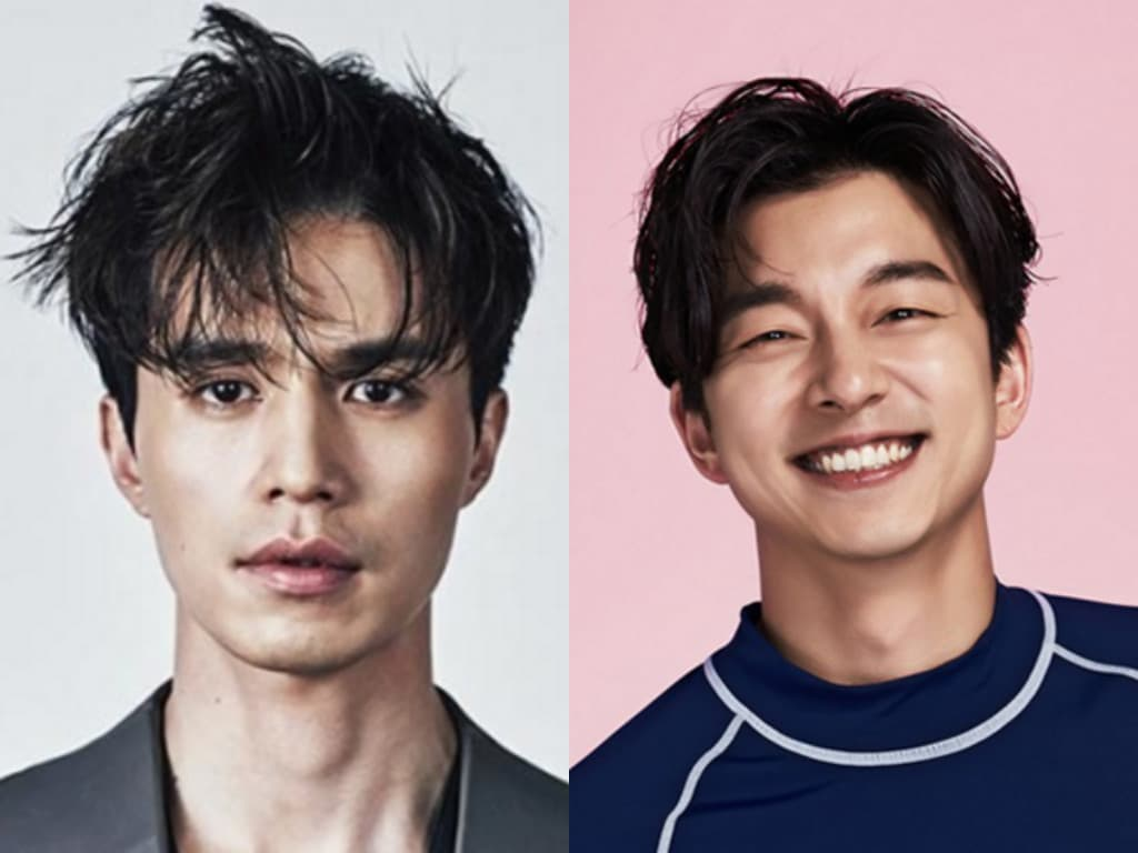 Lee Dong Wook Before Plastic Surgery 1